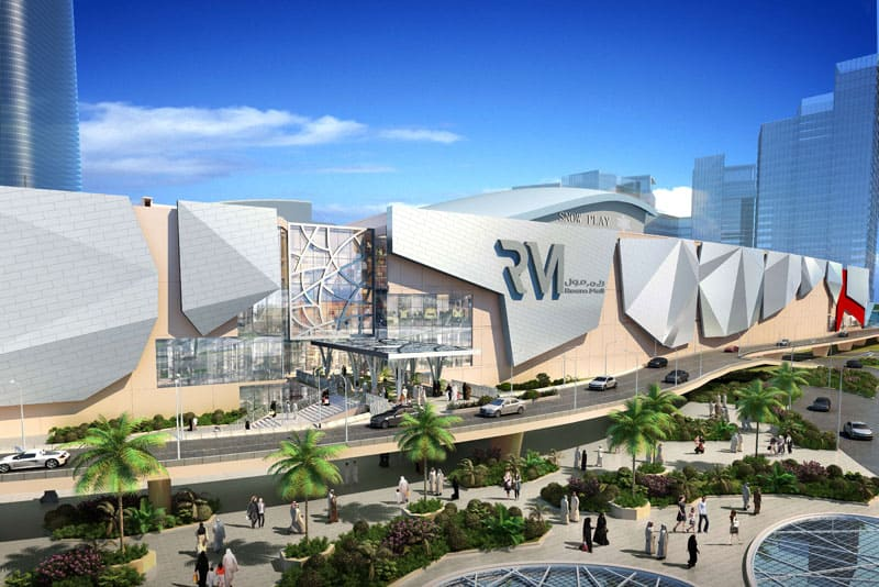 Reem Mall UAE